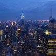 Stock Photo: Midtown Manhattan and Empire State NYC