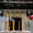 Stock Photo: Incense sticks burning at Taoist temple in Hong Kong.