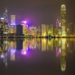 Hong Kong Skyline and reflection by night — Stock Photo #41446337
