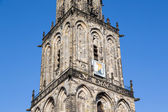 Martini tower of Dutch city Groningen — Stock Photo