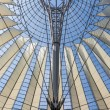 Glass ceiling of Sony center in Berlin, Germany — Stock Photo