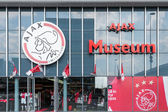 Entrance museum of the Dutch football club Ajax — Stock Photo