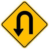 U ターンの道路標識 — ストックベクタ