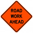 Stock Vector: Road Work Ahead Sign