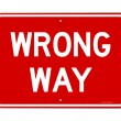 Royalty-Free Stock Vector Image: Wrong Way Sign