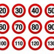 Speed Limit Sign Set — Stock Vector #15418447