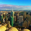 From Empire State Building — Stock Photo
