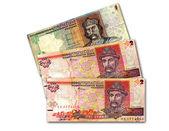 Old ukrainian banknotes on white — Stockfoto
