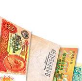 USSR atributes — Stock Photo
