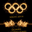 2014 Winter Olympiad Sochi Russia — Stock Photo #38071791