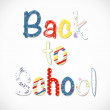 Back to school lettering — Stock Vector