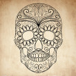 Vector de stock : Day of Dead grungy Skull