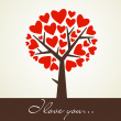 Heart tree — Stock Vector #33769707