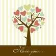 Heart tree — Stock Vector #33769759