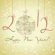 Happy New Year background. — Vettoriale Stock #33771603