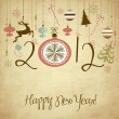 Happy New Year background. — Vettoriale Stock #33771647