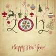 Happy New Year background. — Vettoriali Stock