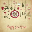 2014 Happy New Year background. — Vettoriale Stock