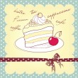 Piece of cake — Image vectorielle