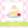 Stock Vector: Piece of cake