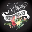 Birthday card — Image vectorielle