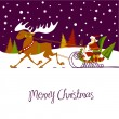 Retro Christmas card — Stock Vector #34062313