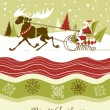 Retro Christmas card — Stock Vector #34062369