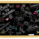 Blackboard scribbles — Stock Vector #34800935