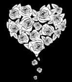 Valentines heart — Stock Vector