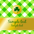 St. Patrick background — Vetorial Stock
