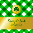 Stock Vector: St. Patrick background