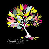 Beautiful Tree — Stock vektor