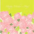 Mother's Day card — Stock Vector