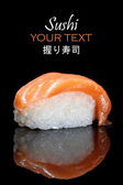Nigiri sushi - Japanese cuisine with sushi rice and fresh salmon — Stock Photo