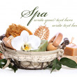 Spa bath kit or sauna toiletries set in basket — Stock Photo