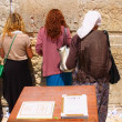 Western Wall prayers — Stock Photo