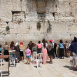 Stock Photo: Jerusalem, Wailing Wall