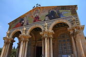 Igreja de getsêmani, em jerusalém — Foto Stock