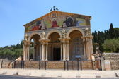 Church of All Nations, Jerusalem, Israel. — Stock Photo