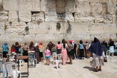 Jerusalem, Wailing Wall — Stock Photo