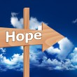 Hope - Stock Photo