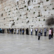 Wailing Wall - Israel — Stock Photo