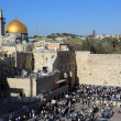 View on Wailing Wall — Stock Photo #25949049