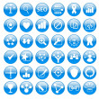 Search Engine Optimization Icons — Foto Stock