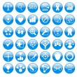 Search Engine Optimization Icons — Stock fotografie