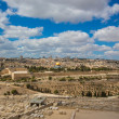 Stock Photo: Old Jerusalem view