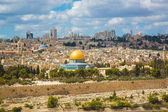 The Dome of the Rock Mosque — Stock Photo