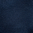 Navy blue background of fibre texture — Stock Photo