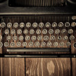 Vintage typewriter, touch-up in retro style — Stock Photo