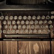 Vintage typewriter, touch-up in retro style — Stock Photo #27295685